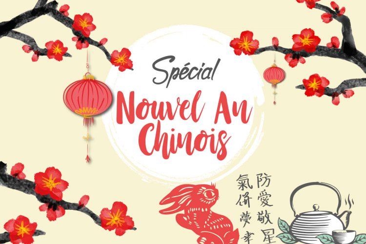 Nouvel An Chinois au Self